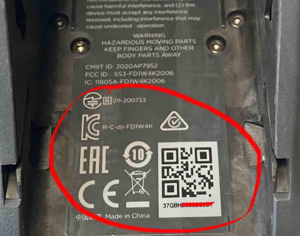 DJI FPV Seriennummer Batteriefach